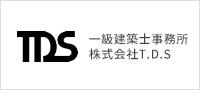 TDS 一級建築士事務所 株式会社T.D.S バナー